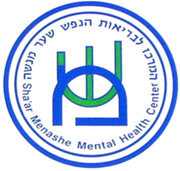 Shaar Menashe mental h center